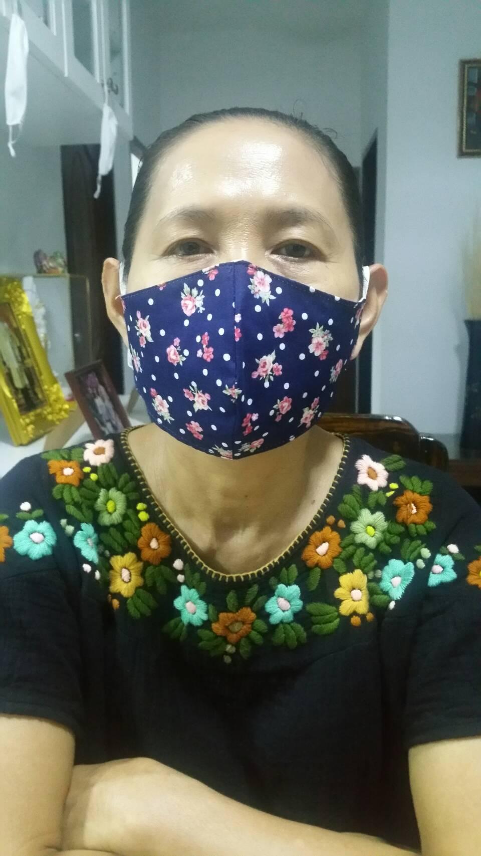 Awn wearing Mask